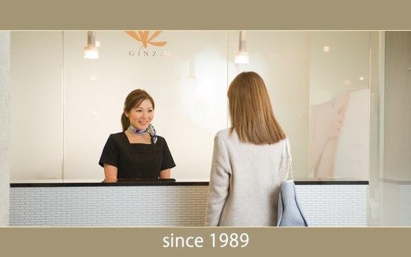 受付求人採用ページ   受付が働きやすい共立美容外科。新宿・銀座 ...