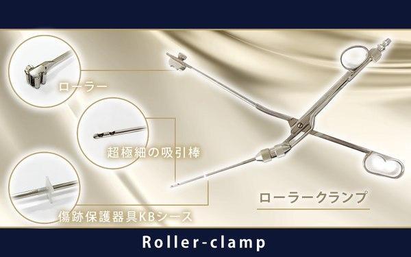 特許取得のローラークランプについて